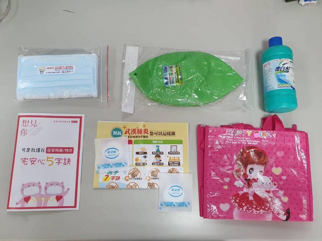 嘉義市政府對於居家檢疫、居家隔離民眾,提供防疫安心包,包括14片口罩、漂白水、平...