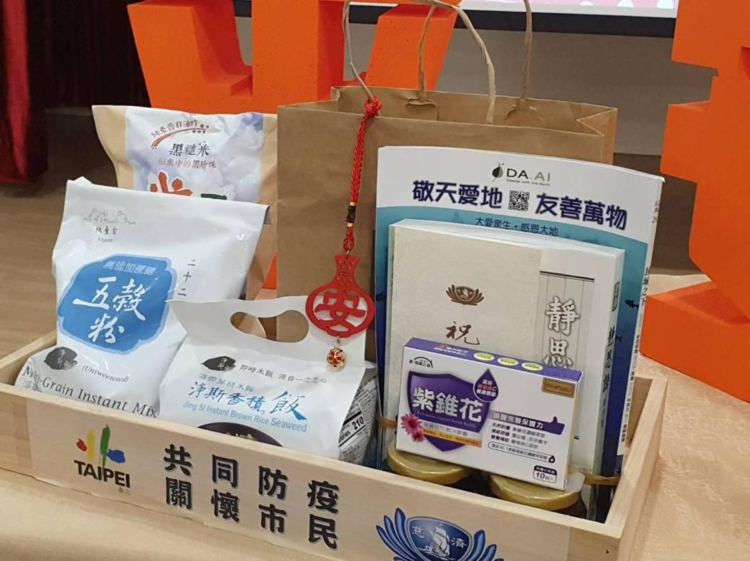 慈濟基金會及中美製藥贈送3000份安心祝福包給台北市政府,交給居家檢疫和隔離民眾...