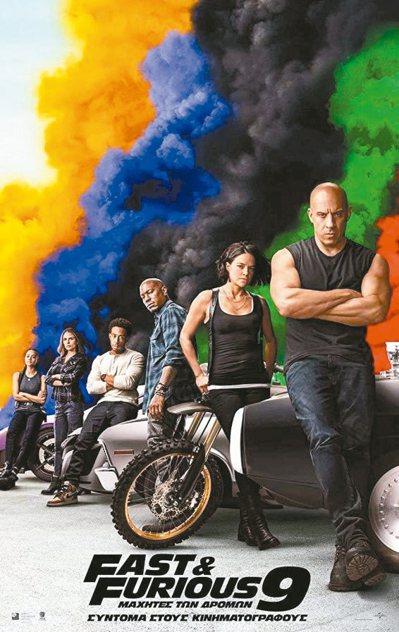 玩命關頭系列「飆風再起」在SARS疫情和緩時來台,「玩命關頭9」(見圖)將於5月