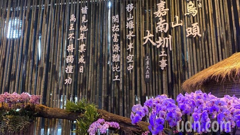 台灣國際蘭展3、4萬株蘭花,今天撤往台南市各展覽館及風景點。記者吳淑玲/攝