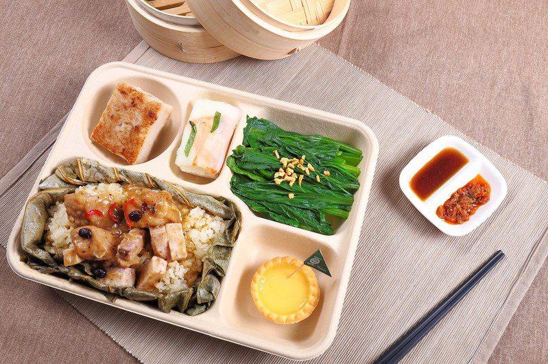 添好運「好運港點便當」─荷葉芋頭糯米飯。圖/和億生活集團提供