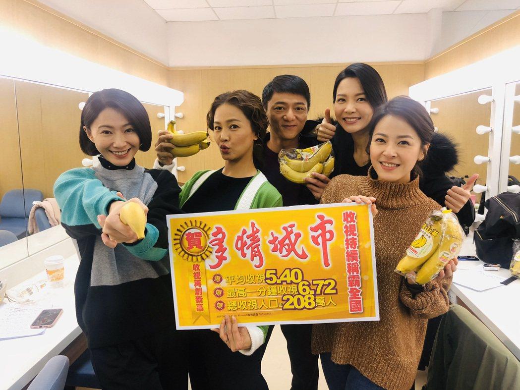 侯怡君(左起)、張䕒心、藍葦華、何蓓蓓、蘇晏霈開心品嚐香蕉,慶祝「多情城市」收視