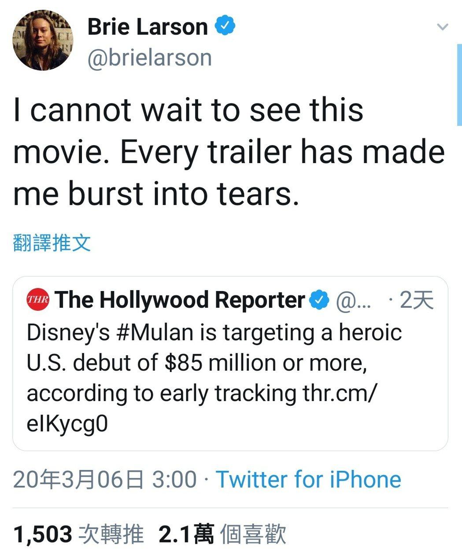 布麗拉森力挺電影花木蘭。 圖/擷自布麗拉森推特