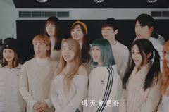 YouTuber合唱《明天會更好》為防疫打氣 她嘆:台灣藝人呢?