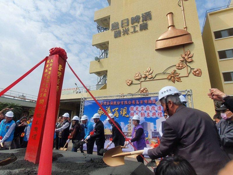 台灣菸酒推動烏日啤酒廠觀光工廠風華再現改造計畫。圖/台灣菸酒提供