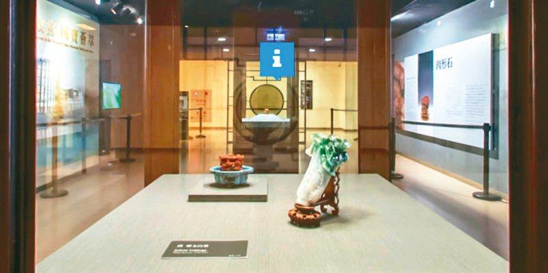 故宮推出「720VR走進故宮」,在家裡也可以環景欣賞翠玉白菜。 圖/故宮提供