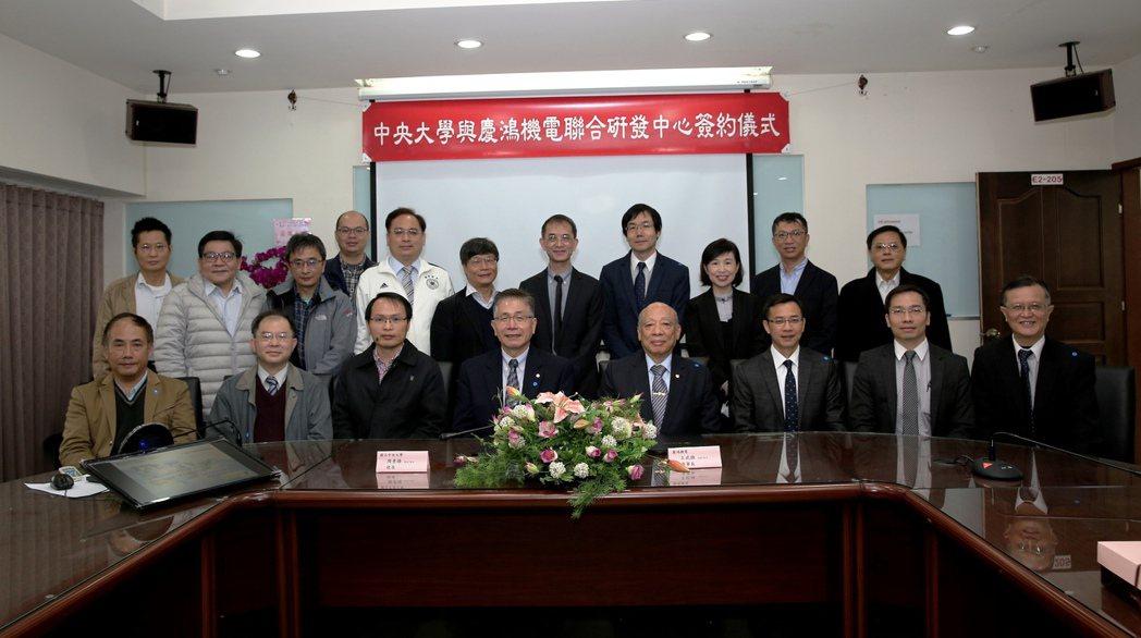 慶鴻機電與中央大學成立聯合研發中心,雙方團隊共襄盛舉,一同合影留下美好見證。  ...