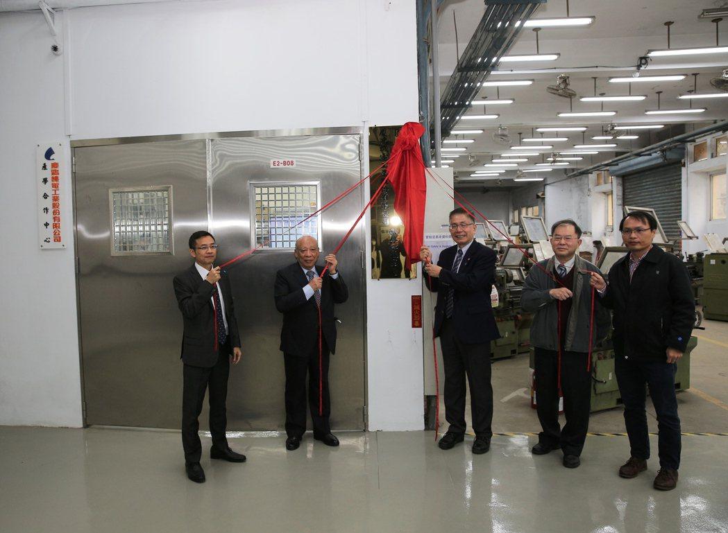 慶鴻機電與中央大學成立「聯合研發中心」,雙方共同舉行揭牌儀式,展開更長遠密切的產...