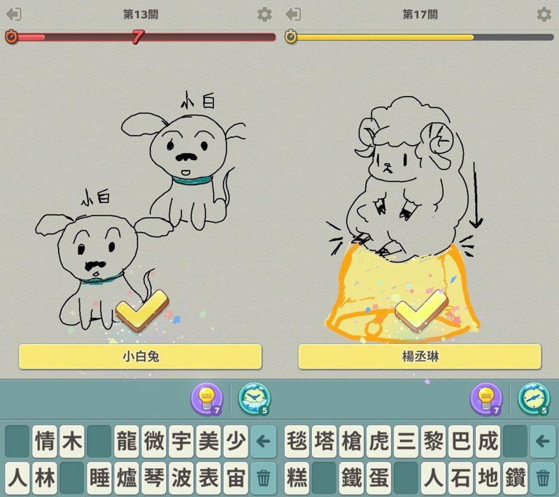 《KOONGYA Draw Party》的題目十分在地化,像是「小白兔」我就真的...