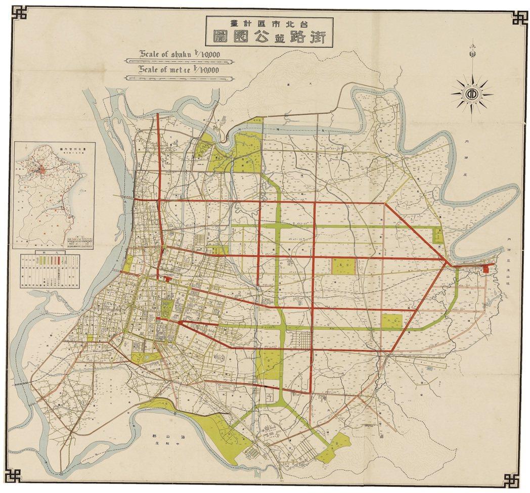1932年台北市區計畫街路並公園圖。 圖/取自地圖與遙測數位典藏計畫