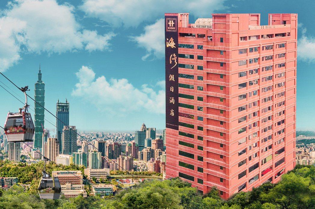 海灣集團(3252)旗下的台北海灣假日酒店陸續推出住房破盤價,吸引國人對於疫情期...