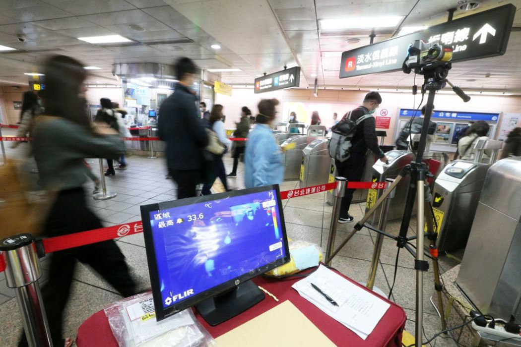 台北捷運以熱顯像儀監測乘客體溫。 圖/聯合報系資料照