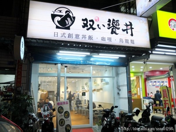 好奇一問才知道原來屏東這間「職人雙饗丼-屏東民生店」已經開了五個月囉!