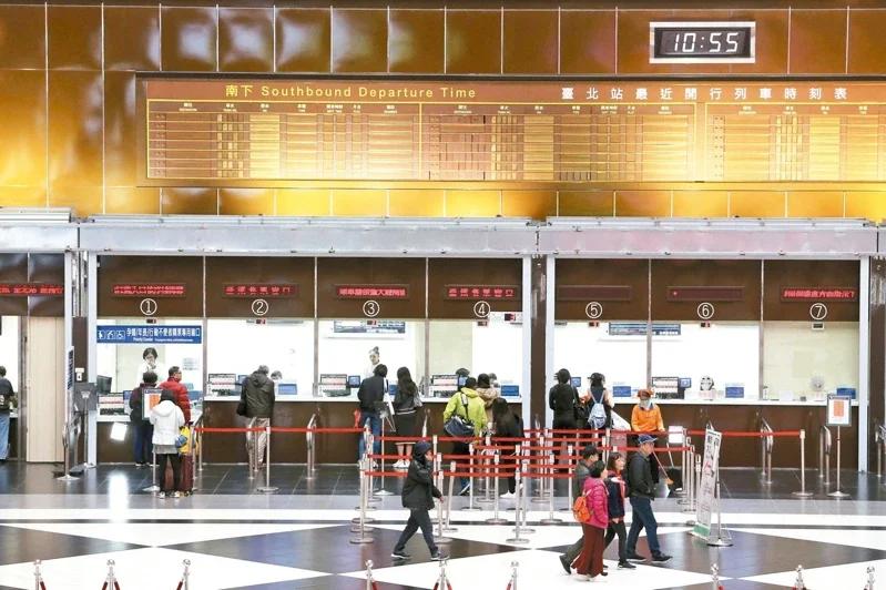 圖為台北車站大廳。聯合報系資料照