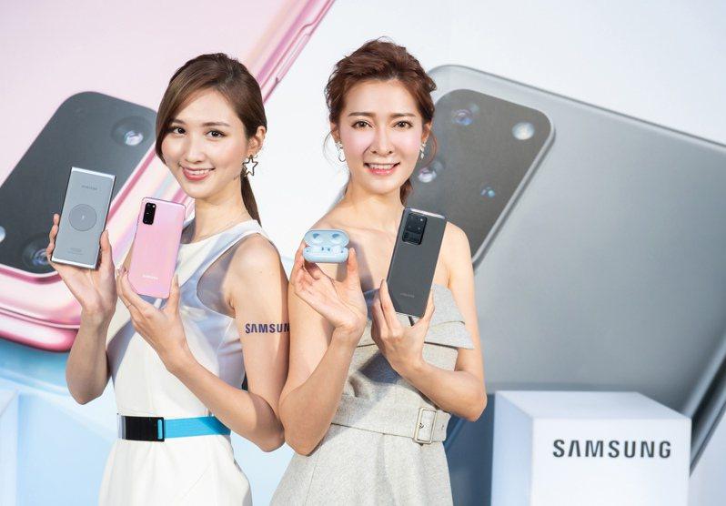 三星Galaxy S20系列新機自3月10日中午12時起至3月16日止限量開放預購,於燦坤完成預購再加碼狂送市價近6,000元的豪華配件組。圖/台灣三星電子提供
