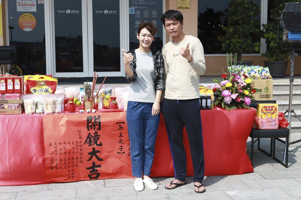 黃鐙輝(右)、李又汝主演「無主之子」。圖/民視提供