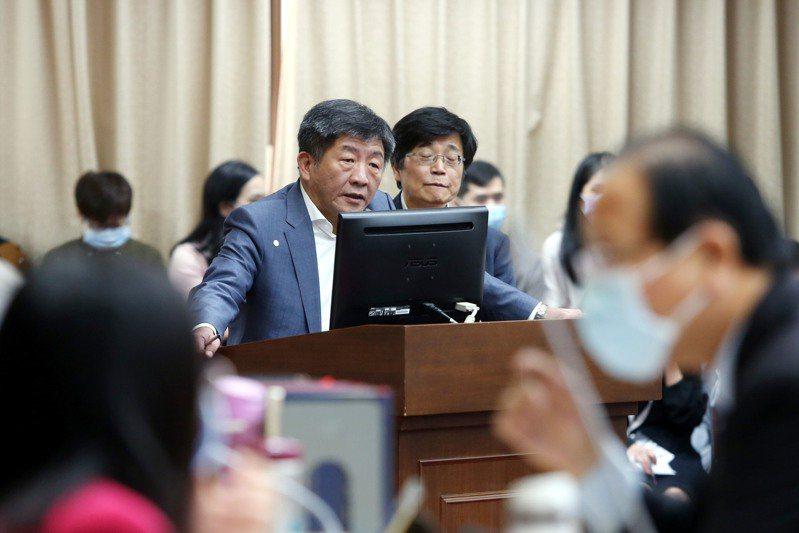 衛福部長陳時中說,政府會給予藥廠適當補助。記者邱德祥/攝影