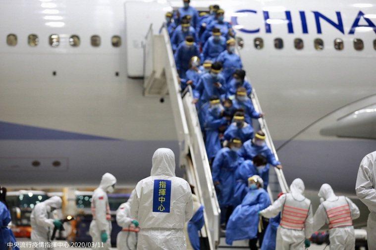 361名台胞抵台。中央流行疫情指揮中心提供