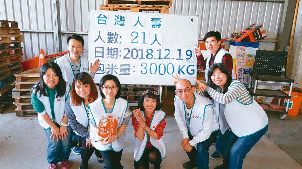 謝東毅(後排左一)熱心公益,圖為台灣人壽「1919食物銀行」寒冬送米服務。 謝東...