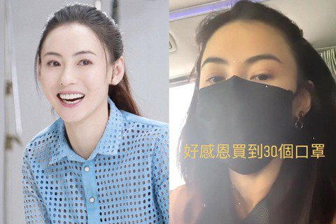 新冠肺炎肆虐,香港也深受影響。日前港星張柏芝好不容易買到了30個口罩,當時她見到有老人家沒買到,便把口罩送給對方,網友們看了紛紛大讚。不過近日她卻透露,自己因為戴上口罩而慘遭白眼,讓她相當無奈。許久...