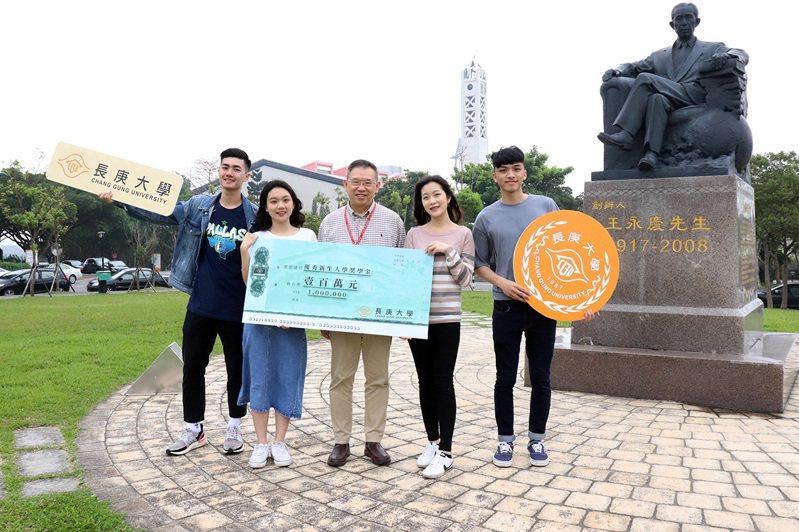 長庚大學109學年增設7仟萬入學獎金,延攬優秀新生,一人最高可領百萬元。 圖/長庚大學 提供