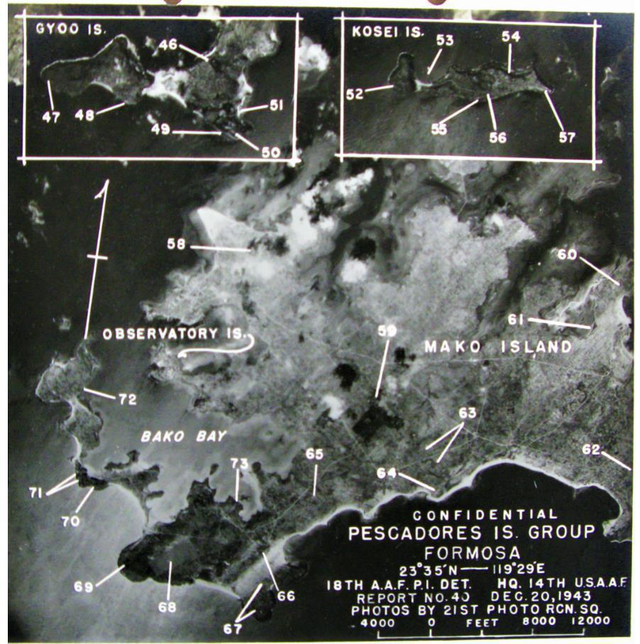 美軍1944年出版的澎湖群島判讀照片。圖中的「Observatory Is.」為測天島的日本海軍基地。東鼻頭砲臺可能位於50號圖示所指處。 圖/作者提供