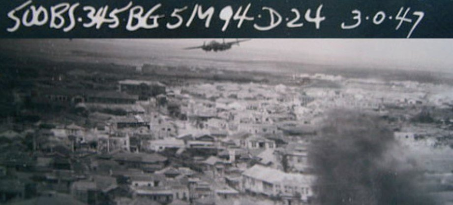 於1895年被割讓給日本的澎湖群島,在美軍轟炸裡一樣未能倖免。 圖/取自澎湖縣政府文化局《澎湖縣文化資產手冊》;影像授權/甘記豪