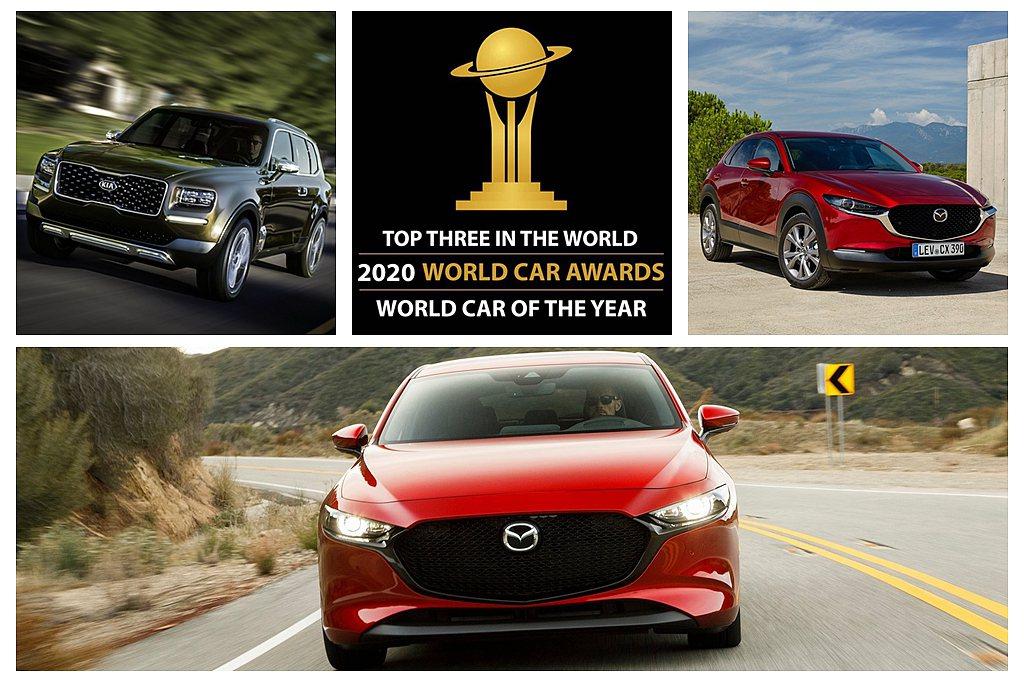 2020世界年度風雲車決選名單出爐。 圖/Mazda、Kia、WCOTY提供