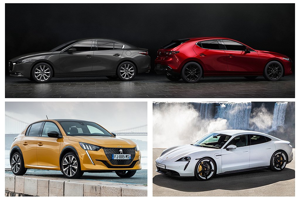 世界年度最佳設計則由Mazda3、Peugeot 208、保時捷Taycan一同...