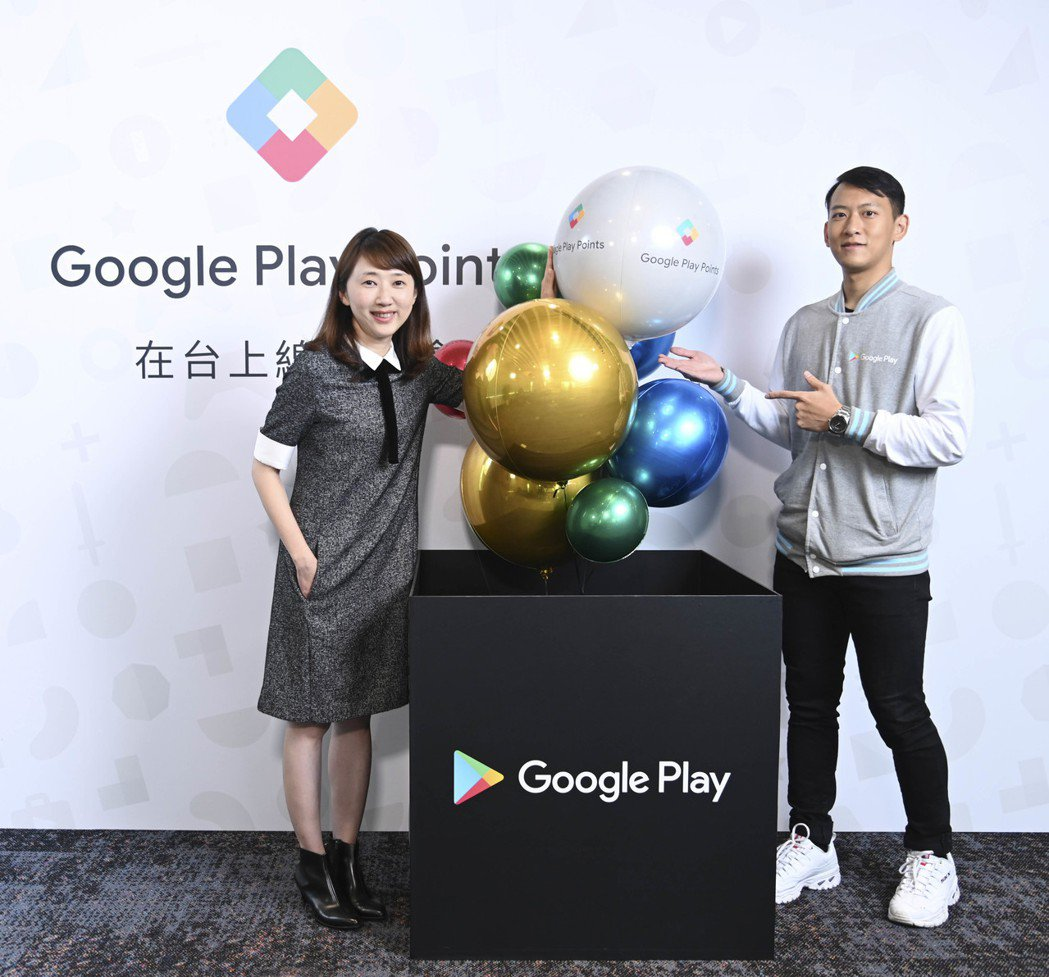 Google Play Points 獎勵計畫在台推出。(左起 Google 台...