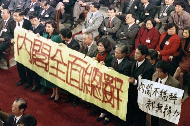 1993年,民進黨要求時任行政院院長郝柏村下台。 圖/聯合報系資料庫