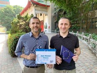 文藻外大歐洲研究所羅文笙教授(左)、華明儀教授(右)榮獲歐洲聯盟 2019 年度...