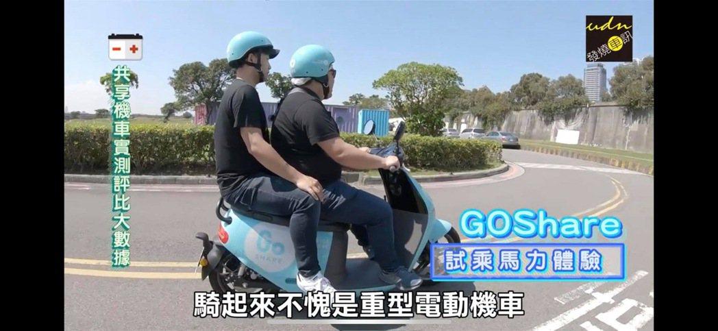 GOshare提供Gogoro 2重型機車選項,較適合兩名成年男性騎乘。 摘自影...
