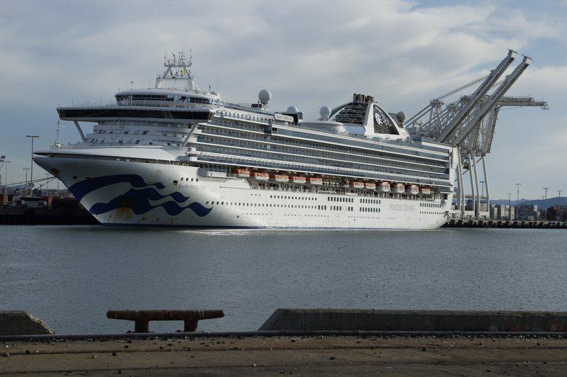 「至尊公主號」3月9日中午在加州奧克蘭港靠港。(圖/歐新社)
