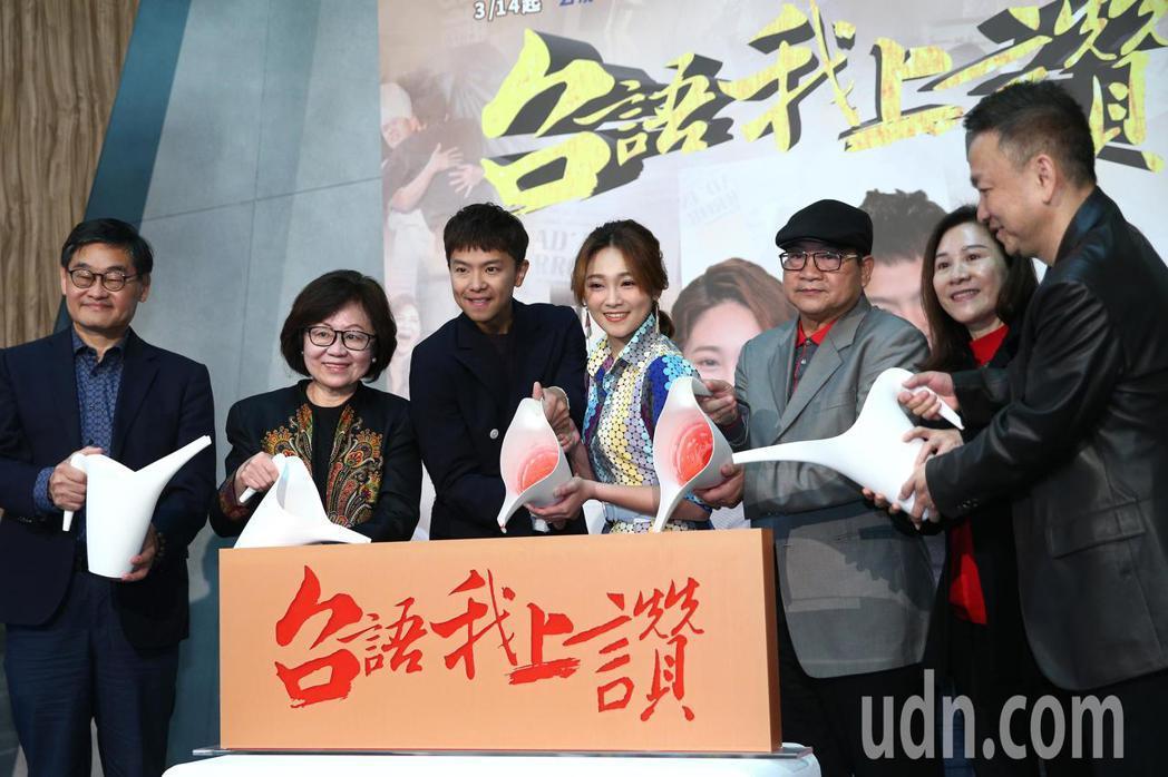 華視新節目台語我上讚下午舉行開播記者會。記者蘇健忠/攝影