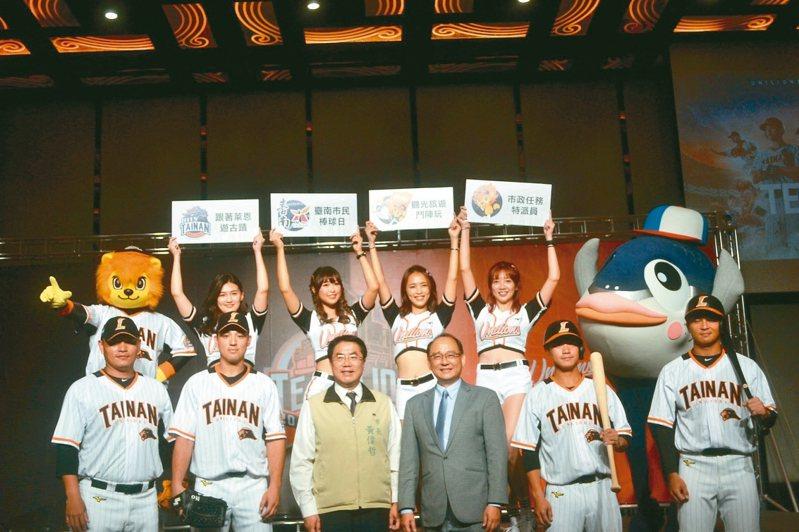台南市政府與統一獅合作,昨天啟動棒球生活化計畫。 記者鄭惠仁/攝影
