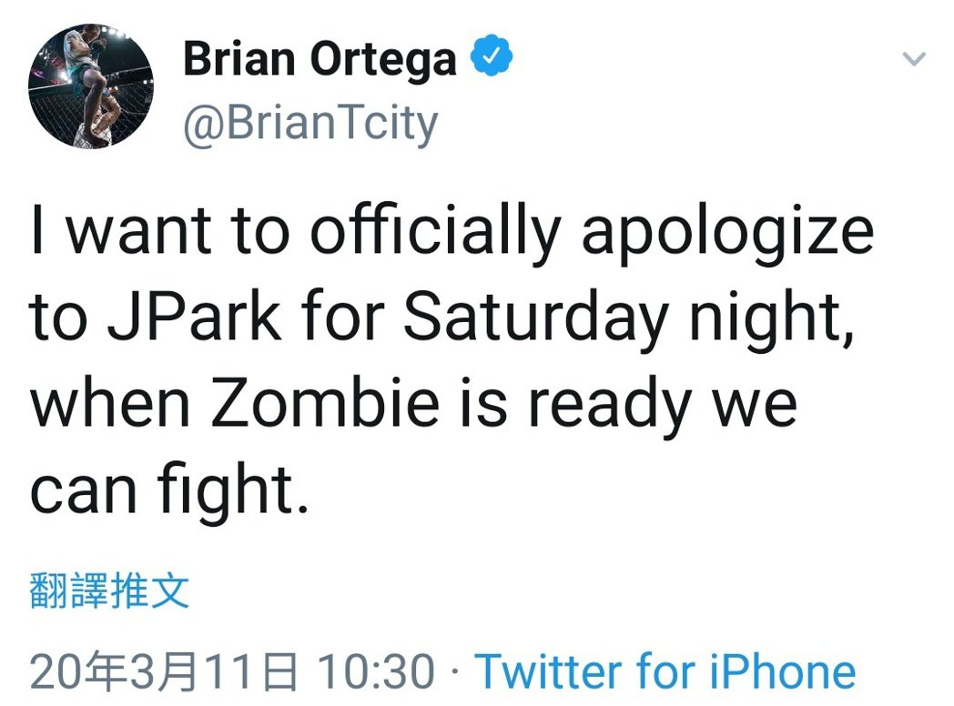 Brian Ortega公開向掌摑一事道歉。 圖/擷自推特