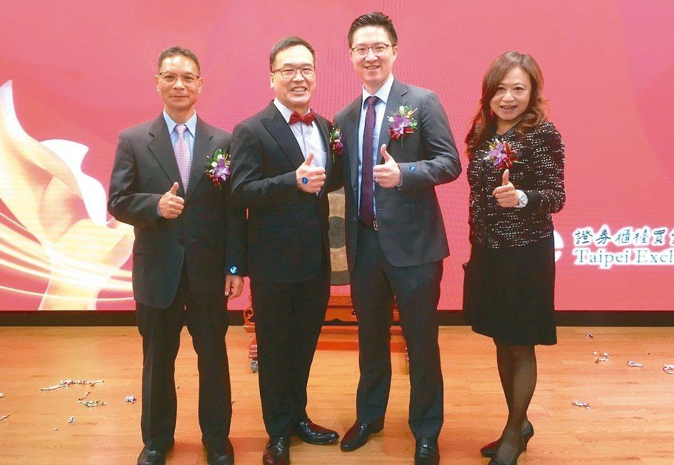 映興(3597)上櫃掛牌,華南永昌證券專案副總黃志鵬(左起)、映興電子董事長賴柄...