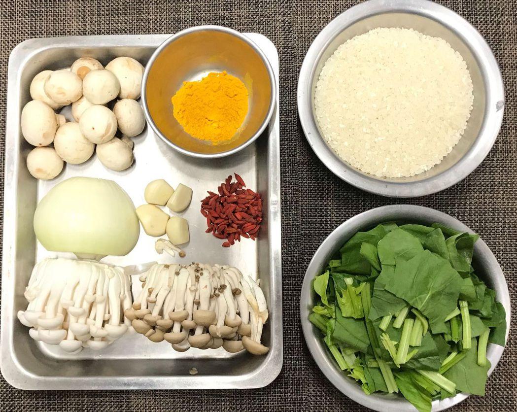 薑黃香蕈雜炊飯食材備料。  華醫科大 提供