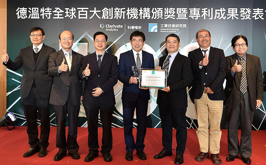 工研院4度榮獲全球百大創新機構獎,為亞洲唯一獲獎最多之研發機構。經濟部技術處副處...