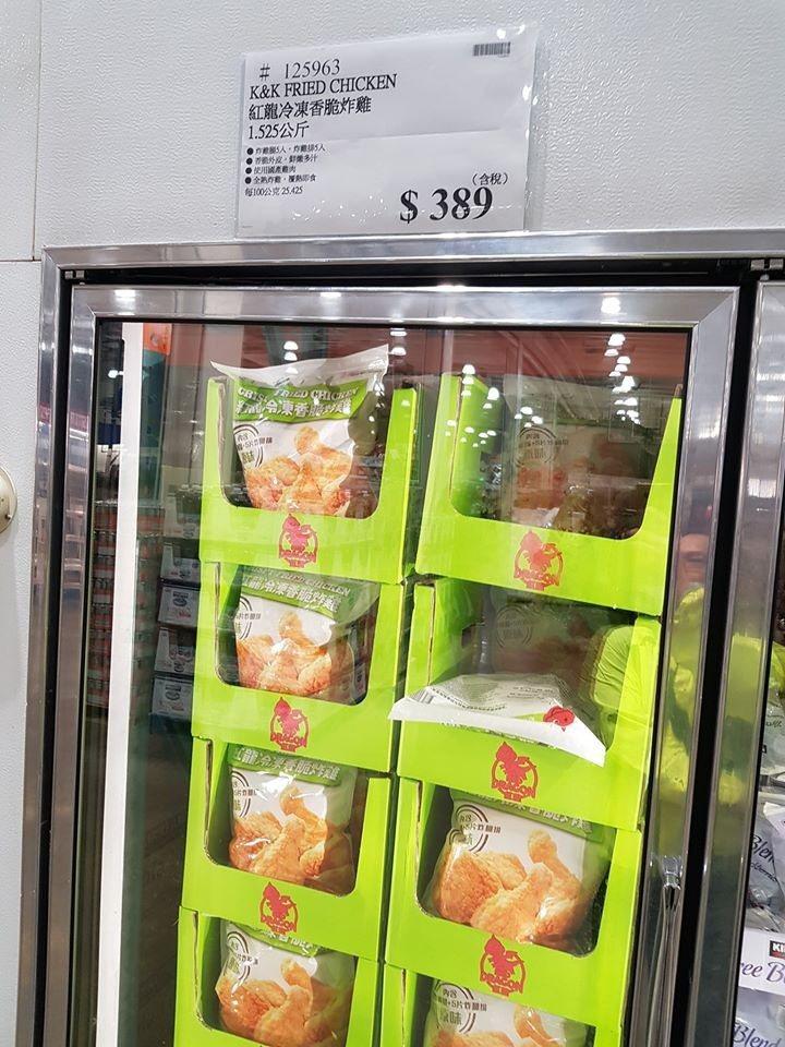 好市多最近又推出一款「冷凍香脆炸雞」掀起一波搶購潮,網友們紛紛直呼「完全不輸麥當勞」。圖截自「好市多 消費經驗分享區」