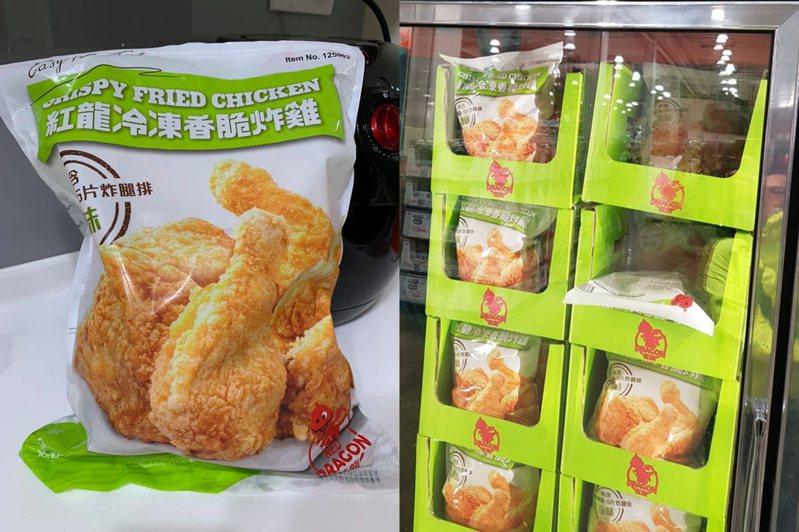 有網友精闢分析,會和麥當勞炸雞有相似口感,是因為產品皆為同個供應商。圖/擷取自FB「好市多 消費經驗分享區」