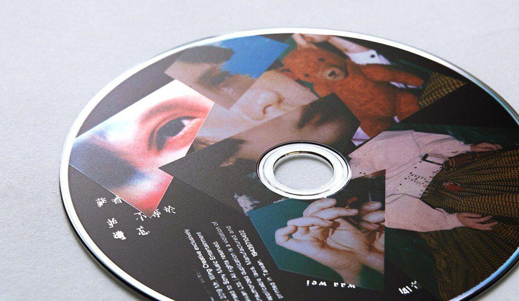方序中操刀魏如萱第六張個人專輯《藏著並不等於遺忘》設計,拼貼感強烈的CD表盤賦予...