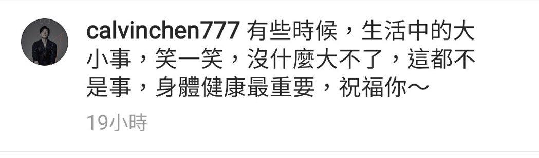 辰亦儒在IG的發文,疑似回應炎亞綸。 圖/擷自辰亦儒IG
