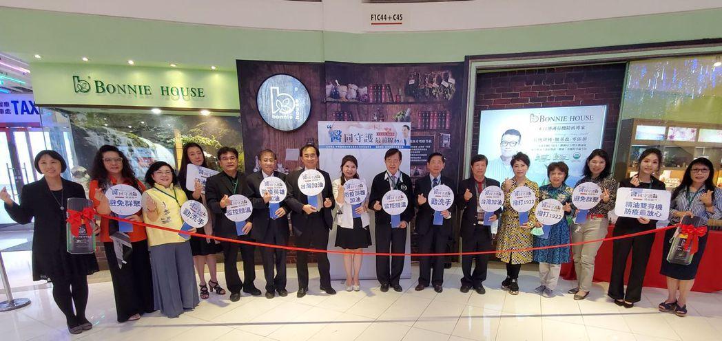為能向站在第一線防堵疫情的醫護(事)人員致敬,中華國際自然療法暨養生健康促進學會...