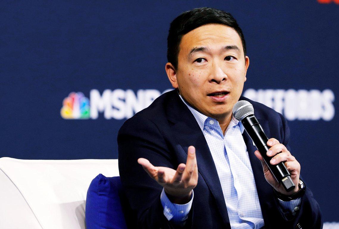 先前已提前退出初選的台裔民主黨參選人——楊安澤(Andrew Yang)——也在...