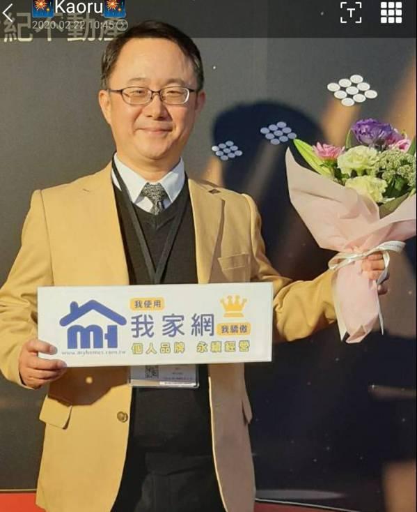 Top Sales王璽茗(圖我家網 提供)