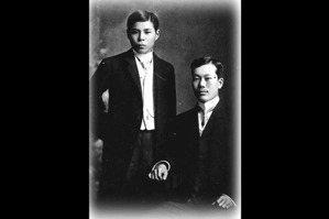 洪德青/越南皇室革命家在台北幸町、御成町的廣播歲月