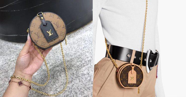 圖/Bella儂儂提供 Source:Louis Vuitton、Pintere...