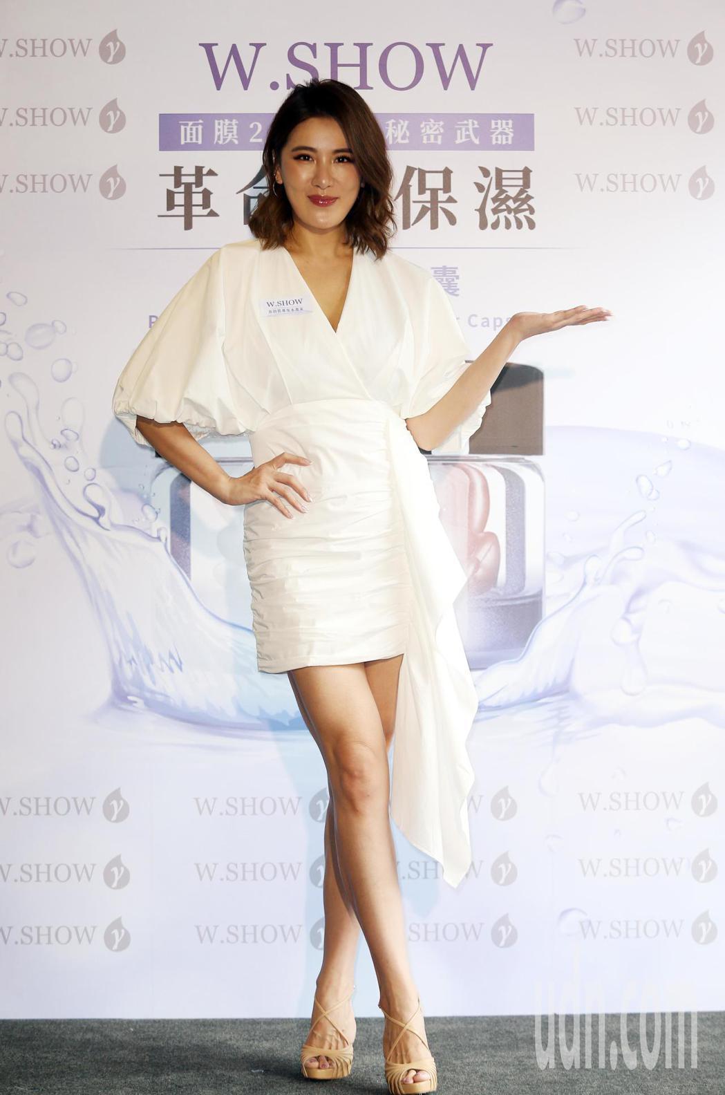 小禎出席保養品「W.SHOW」活動。記者曾吉松/攝影